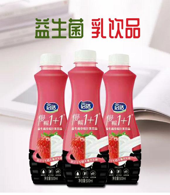 慧能多慢畅草莓_01