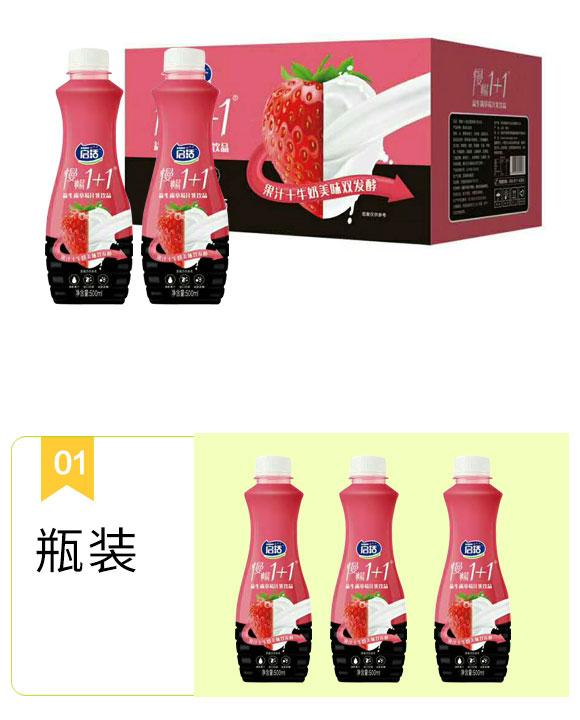 慧能多慢畅草莓_04