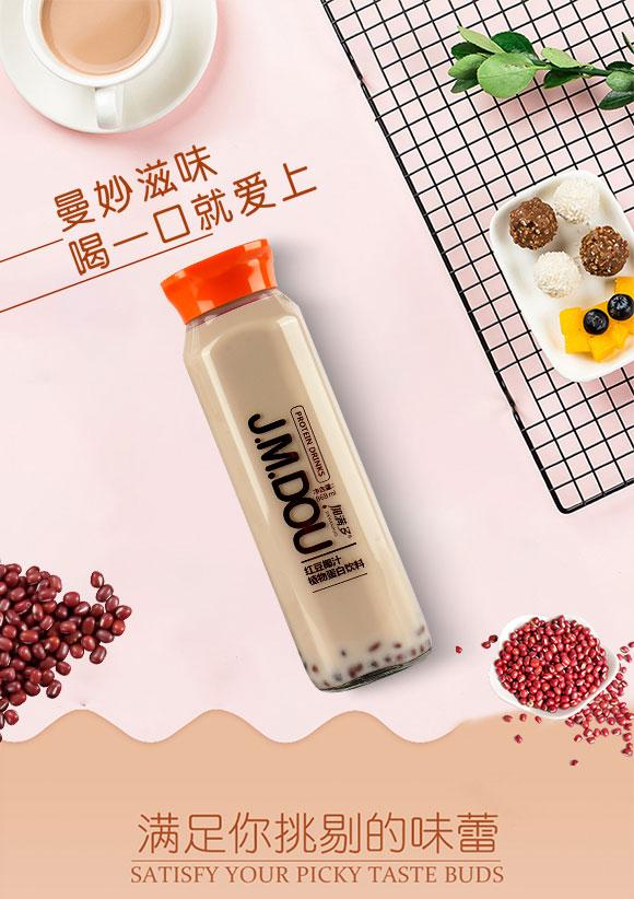 加满多红豆椰汁植物蛋白饮料