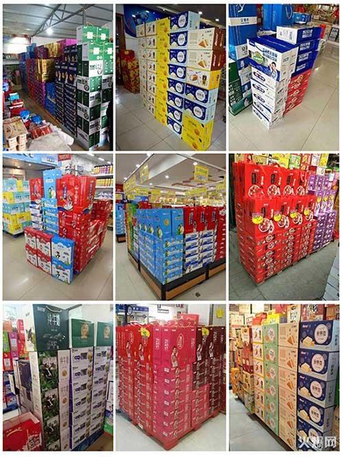 兔巴哥系列食品火爆招商,经销商产品补充新选择!