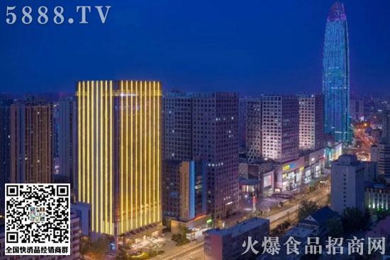 富力凯悦酒店