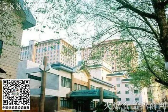 珍珠泉宾馆