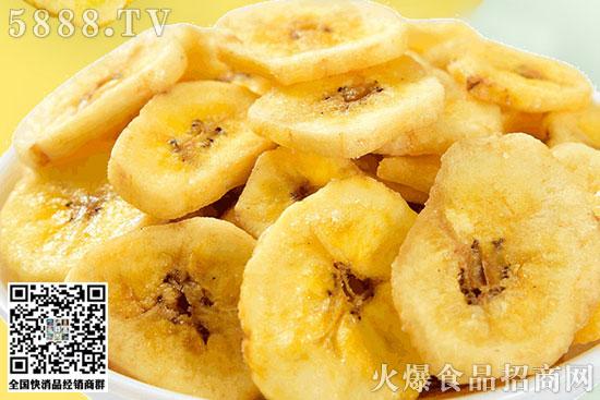 享鲜人香蕉片价格