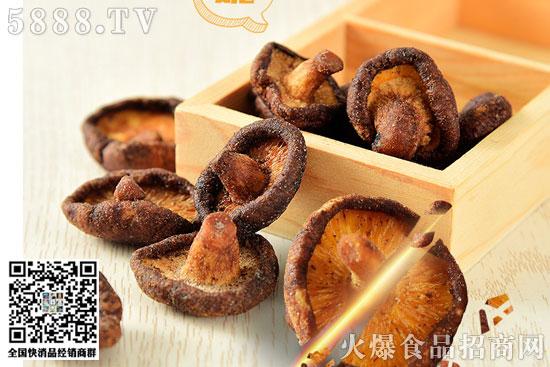 享鲜人香菇脆价格