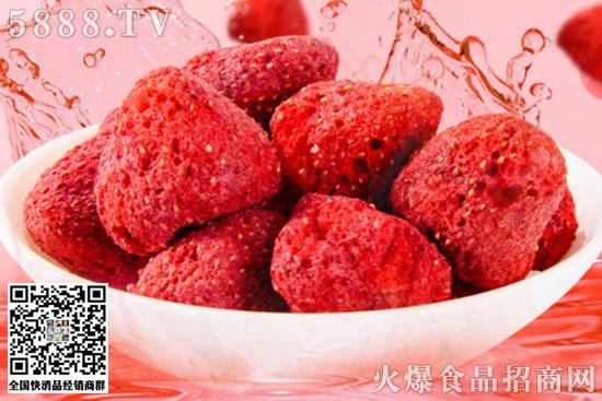 享鲜人草莓干价格