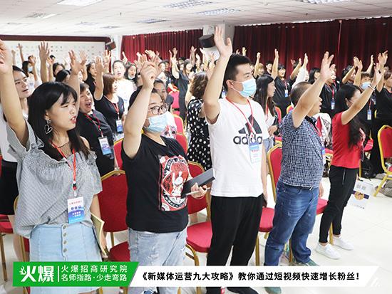 涨粉、抓潜、成交!【新媒体运营九大攻略】今日开课!