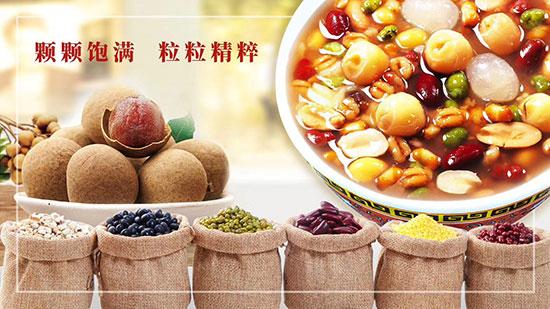 广东景威宝亚虎老虎机国际平台饮料亚虎国际 唯一 官网