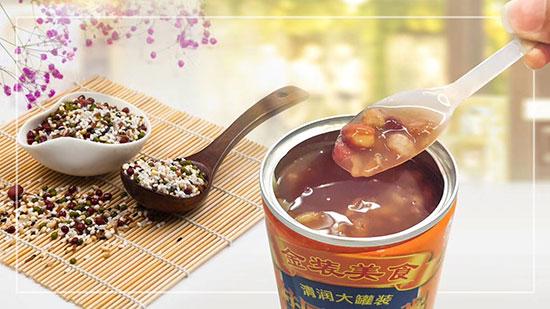 广东景威宝食品饮料优德88免费送注册体验金