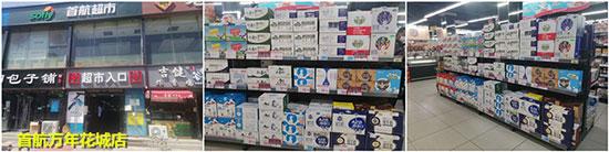 卓牧乳业再次加码北京电梯广告,打造核心样板市场