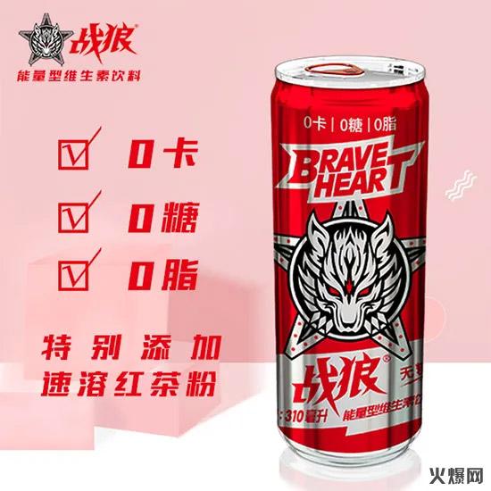 """功能性饮料正暗藏着变局,国货""""战狼""""异军突起,蹿红饮料圈!"""