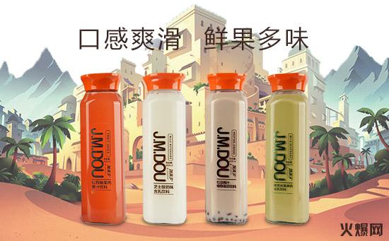 催生品类新商机,加满多博士杯系列4款新品发大招,制霸饮料市场!