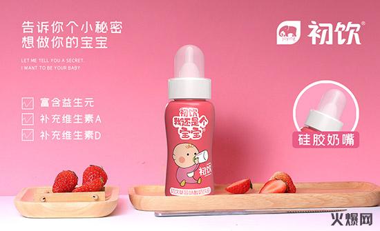 重大信号释放!1900亿酸奶品类爆发新商机,这款新创单品曝光!