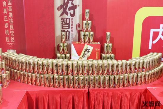 郑州糖酒会润美滋(北京)饮品参展产品