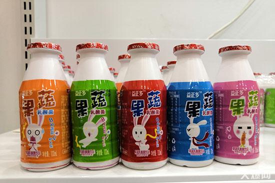 果蔬乳酸菌饮品