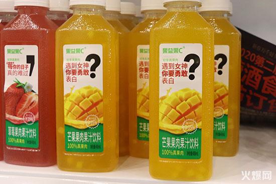 果益果C果粒复合果汁