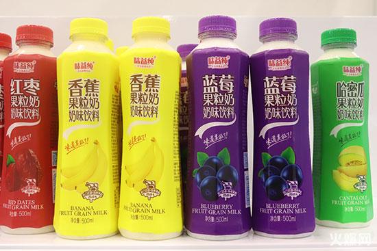 味益纯果粒牛奶