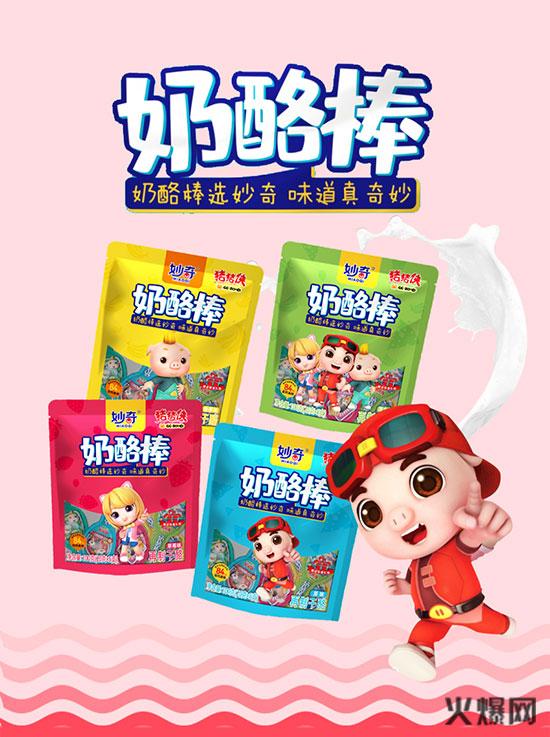 猪猪侠系列产品