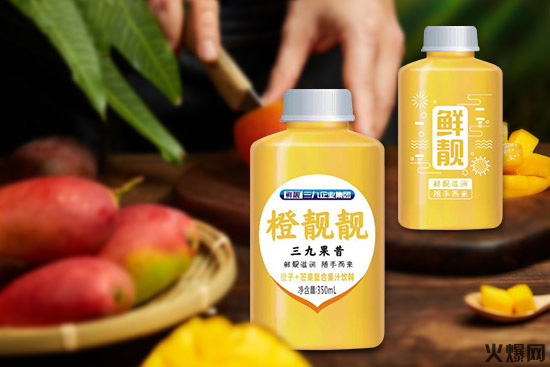 鲜靓果昔橙子+芒果汁复合果汁饮料