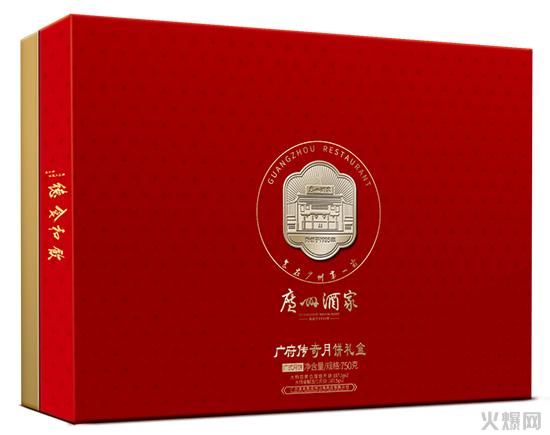 广州酒家广府传奇月饼礼盒