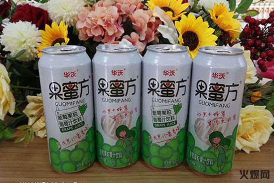 果粒果汁,健康品质!华沃果蜜方果粒果汁饮料黑马产品,火爆市场!