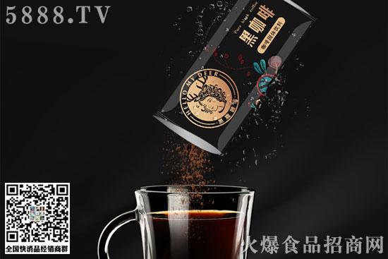 黑咖啡价格