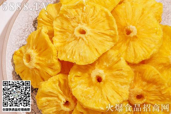 菠萝干一种口感不错的休闲小亚虎老虎机国际平台,相对于新鲜的菠萝,菠萝干方便携带,利于保存,深受大家的喜爱,很多人对菠萝干的价格也是很关心的,今天就给大家详细的介绍一下朱小二菠萝干的价格!