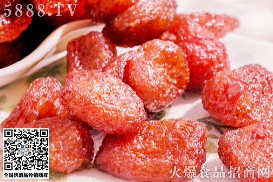 茉莉甜甜草莓干价格