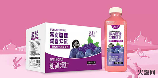 乐事达复合莓复合果汁饮料