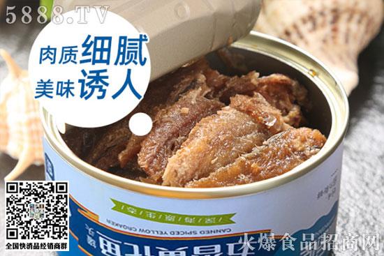 五香黄花鱼罐头价格