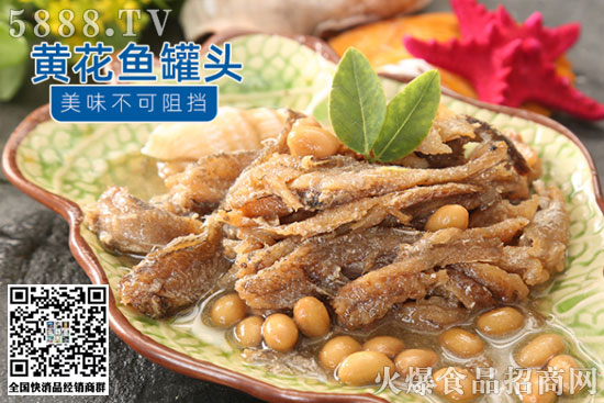 黄花鱼罐头
