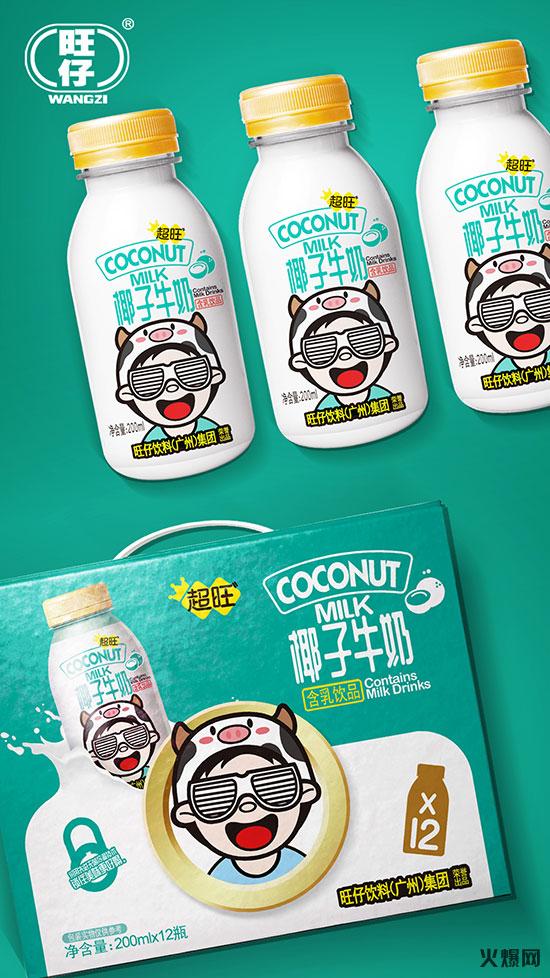 旺仔饮料(广州)集团有限公司
