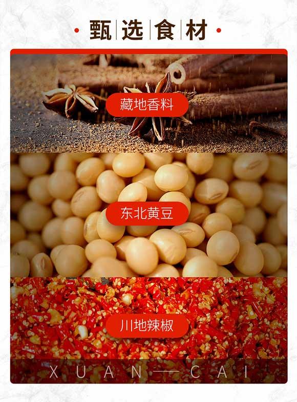 豆腐干_04