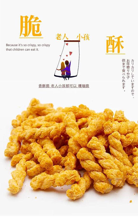 谷部一族手工小麻花-(4)