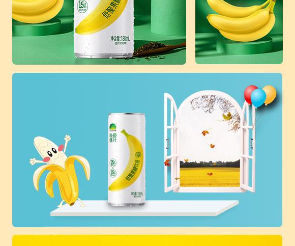 我爱焦汁低聚果糖饮品_05