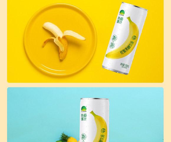 我爱焦汁低聚果糖饮品_06