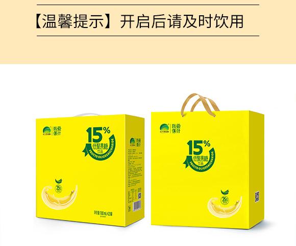 我爱焦汁低聚果糖礼盒_03