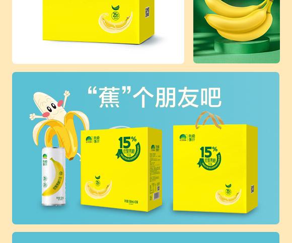 我爱焦汁低聚果糖礼盒_05