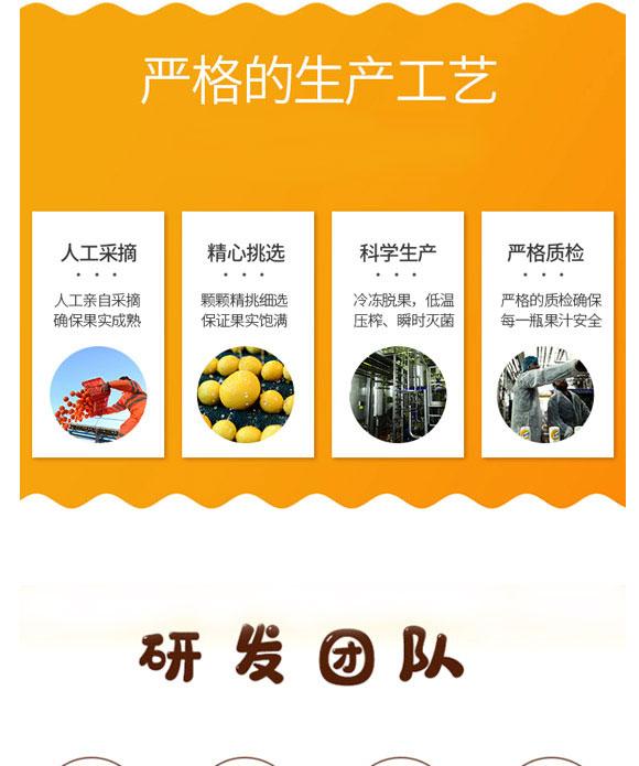 昆明品世食品有限公司-产品电子手册1_04