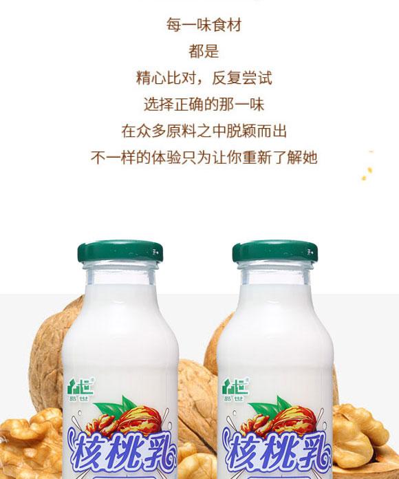 昆明品世食品有限公司-产品电子手册1_06