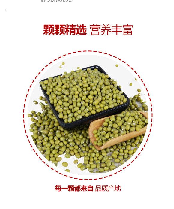 昆明品世食品有限公司-产品电子手册1_03