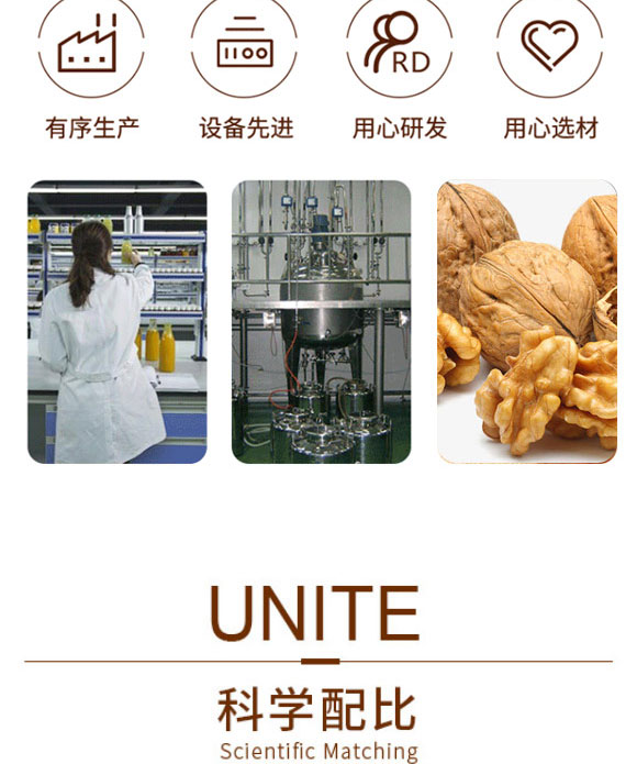 昆明品世食品有限公司-产品电子手册1_05