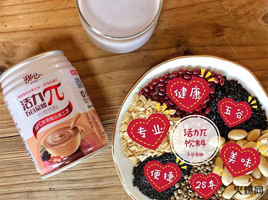 甜心活力π五谷杂粮谷物饮品