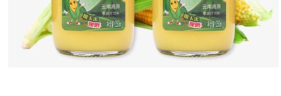 昆明品世食品有限公司-产品电子手册1_07