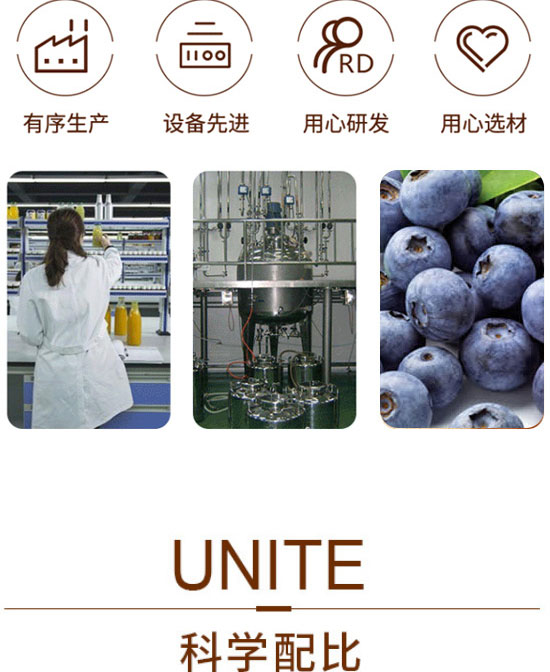 孟州市佰润饮品科技有限公司-复合果汁产品电子手册01_06