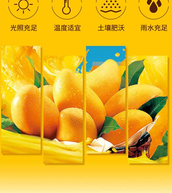 孟州市佰润饮品科技有限公司-苏打水产品电子手册14_04