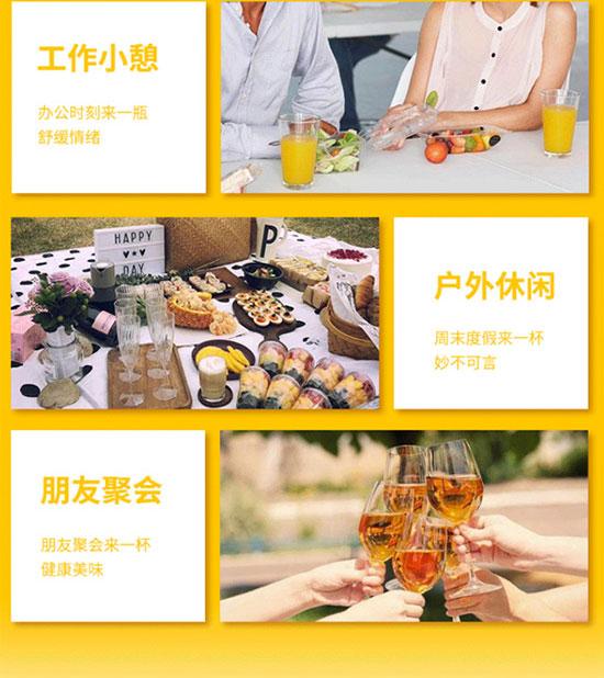 孟州市佰润饮品科技有限公司-苏打水产品电子手册14_09