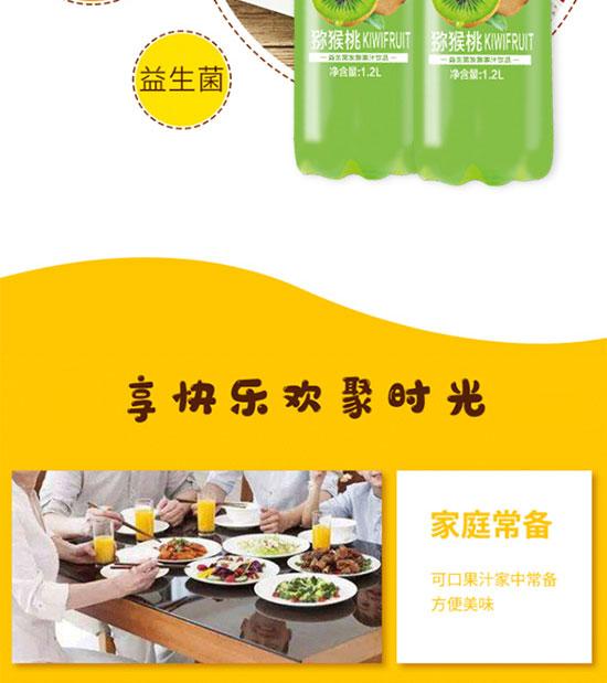 孟州市佰润饮品科技有限公司-苏打水产品电子手册14_08