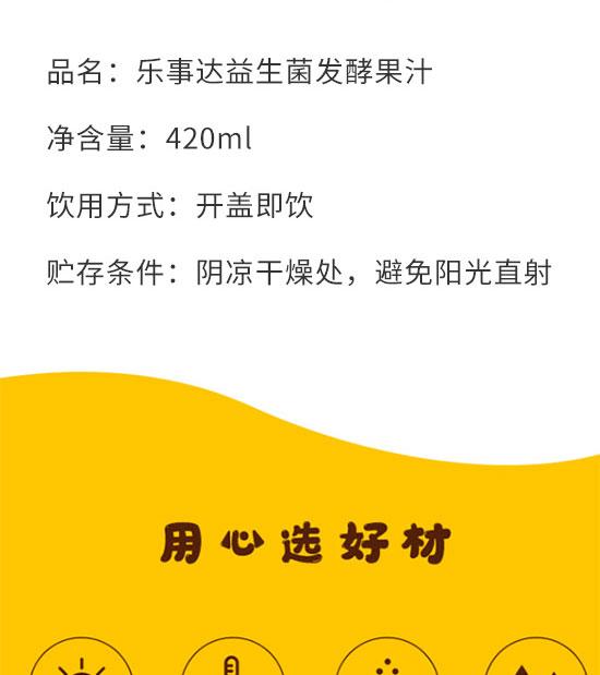 孟州市佰润饮品科技有限公司-苏打水产品电子手册14_03