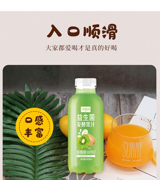 孟州市佰润饮品科技有限公司-苏打水产品电子手册14_06