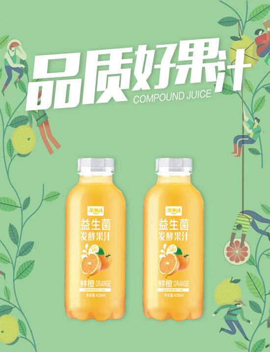 孟州市佰润饮品科技有限公司-苏打水产品电子手册14_01